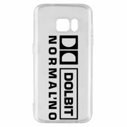 Чехол для Samsung S7 Dolbit Normal'no
