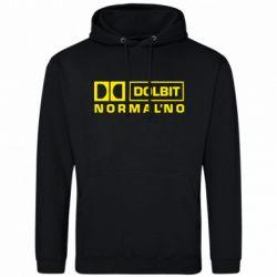 Мужская толстовка Dolbit Normal'no - FatLine