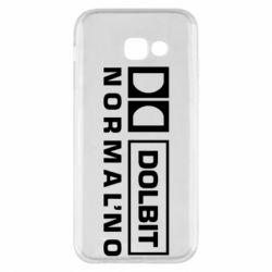 Чехол для Samsung A5 2017 Dolbit Normal'no