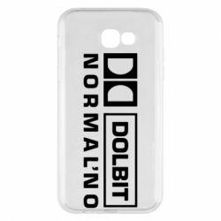 Чехол для Samsung A7 2017 Dolbit Normal'no