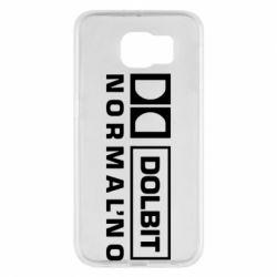 Чехол для Samsung S6 Dolbit Normal'no