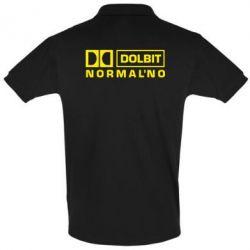 Футболка Поло Dolbit Normal'no - FatLine