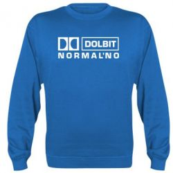 Реглан (свитшот) Dolbit Normal'no - FatLine