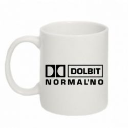 Кружка 320ml Dolbit Normal'no - FatLine