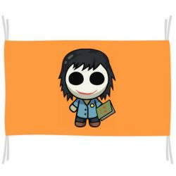 Прапор Doll with a book