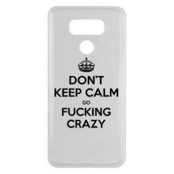 Чехол для LG G6 Don't keep calm go fucking crazy - FatLine