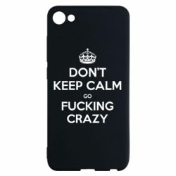 Чехол для Meizu U10 Don't keep calm go fucking crazy - FatLine