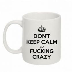 Кружка 320ml Don't keep calm go fucking crazy - FatLine