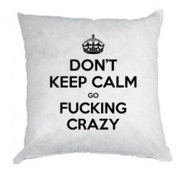 Подушка Don't keep calm go fucking crazy - FatLine