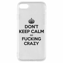 Чехол для iPhone 7 Don't keep calm go fucking crazy - FatLine