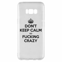 Чехол для Samsung S8+ Don't keep calm go fucking crazy - FatLine