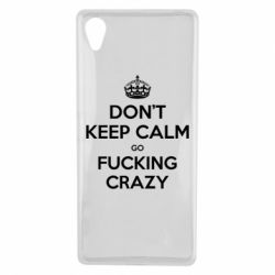 Чехол для Sony Xperia X Don't keep calm go fucking crazy - FatLine