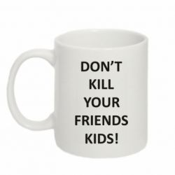 Кружка 320ml Don't kill your friends kids!