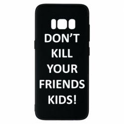 Чохол для Samsung S8 Don't kill your friends kids!