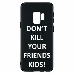 Чохол для Samsung S9 Don't kill your friends kids!