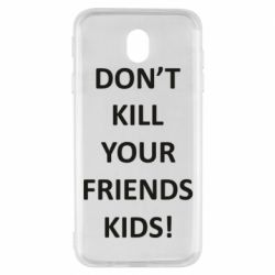 Чохол для Samsung J7 2017 Don't kill your friends kids!