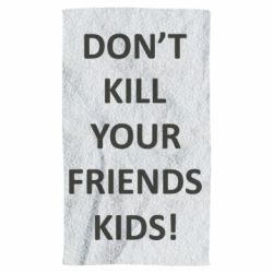 Рушник Don't kill your friends kids!