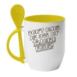 Купить Кружка с керамической ложкой Don't make me use my teacher voice, FatLine