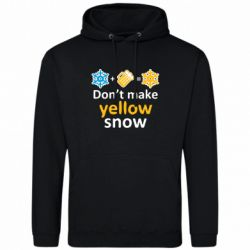 Толстовка Don't Make Yellow snow