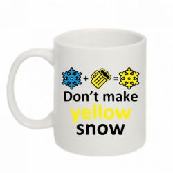 Кружка 320ml Don't Make Yellow snow - FatLine
