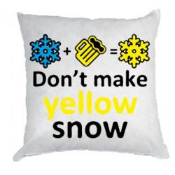 Подушка Don't Make Yellow snow