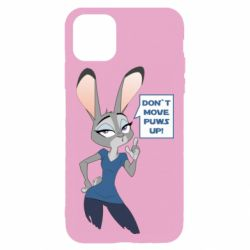Чехол для iPhone 11 Pro Don't move, paws  up!