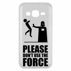 "Чехол для Samsung J2 2015 ""Don't use the forse"""