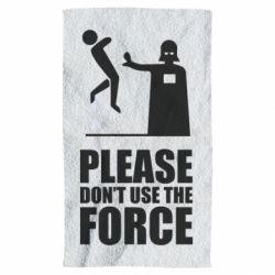 "Полотенце ""Don't use the forse"""