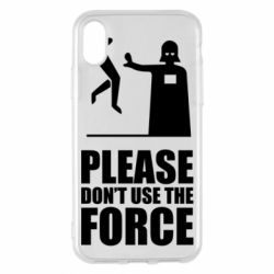 """Чехол для iPhone X/Xs """"Don't use the forse"""""""