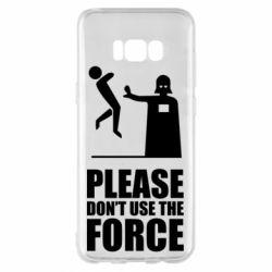 "Чехол для Samsung S8+ ""Don't use the forse"""