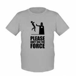 "Детская футболка ""Don't use the forse"" - FatLine"