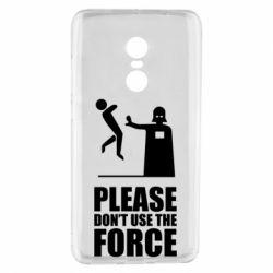 "Чехол для Xiaomi Redmi Note 4 ""Don't use the forse"""