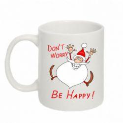 Купить Кружка 320ml Don't worry be happy. Happy New Year, FatLine