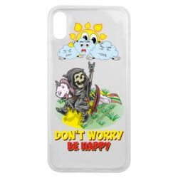 Чохол для iPhone Xs Max Don't worry be happy