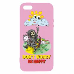 Чохол для iphone 5/5S/SE Don't worry be happy