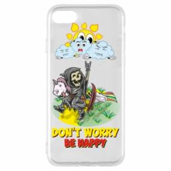 Чохол для iPhone 7 Don't worry be happy