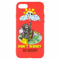 Чохол для iPhone 8 Don't worry be happy