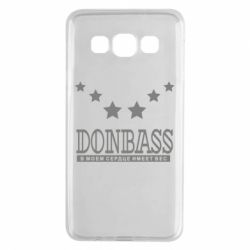 Чохол для Samsung A3 2015 Donbass