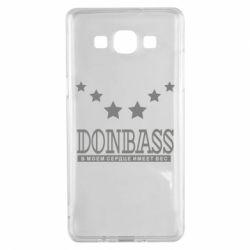 Чохол для Samsung A5 2015 Donbass