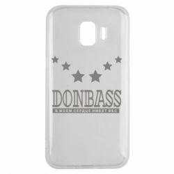 Чохол для Samsung J2 2018 Donbass