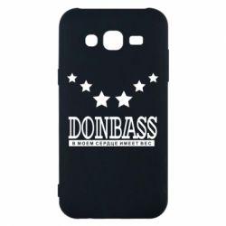 Чохол для Samsung J5 2015 Donbass