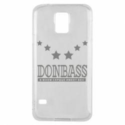 Чохол для Samsung S5 Donbass