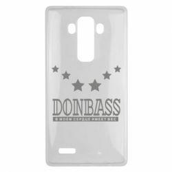 Чехол для LG G4 Donbass - FatLine