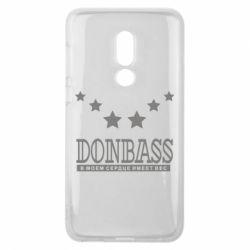 Чехол для Meizu V8 Donbass - FatLine
