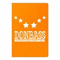 Блокнот А5 Donbass