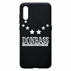 Чохол для Xiaomi Mi9 Donbass
