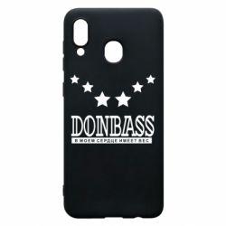Чохол для Samsung A20 Donbass