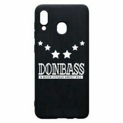 Чохол для Samsung A30 Donbass