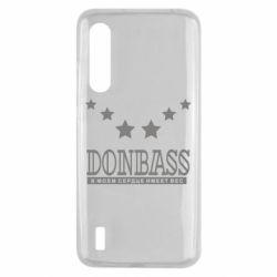 Чохол для Xiaomi Mi9 Lite Donbass