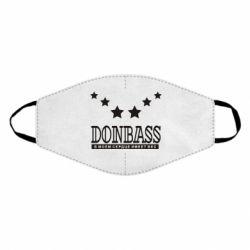 Маска для обличчя Donbass